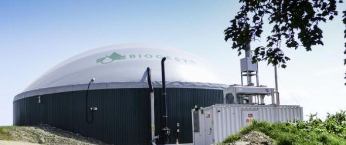 Биогазовый реактор Биогест
